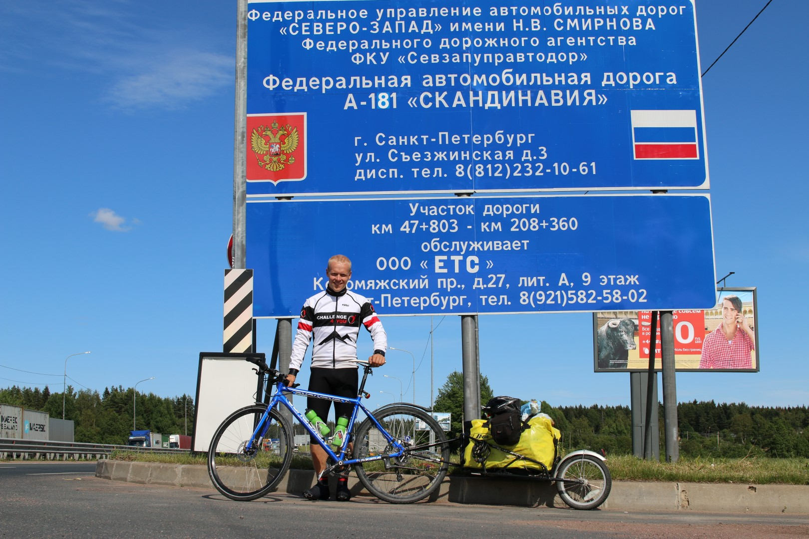 Back  on  the  bicycle,  Russia,  it's  finally  your  turn  for  a  visit!